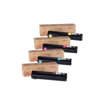 Amarillo reciclado para phaser 7750 ex 7750 21k 106r00655