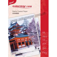 High Glossy Inkjet Photo Paper (Cast Coated), 130g A4 50F