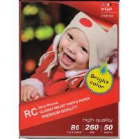 13X18CM A4 RC Glossy Inkjet Photo Paper 260g-50 Fogli