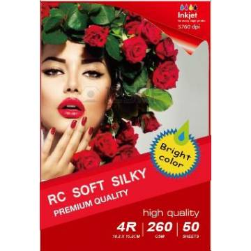 297x210mm r4 rc satin inkjet photo paper 260g 20 hojas